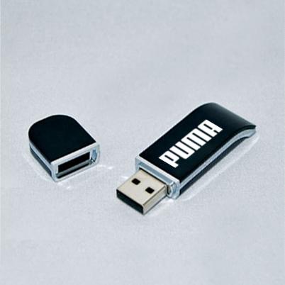 Impression clé USB 'pure'